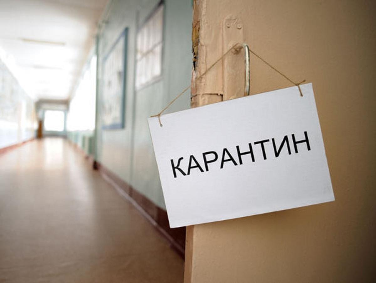Названы 12 российских регионов, где карантинные меры хотят ужесточить