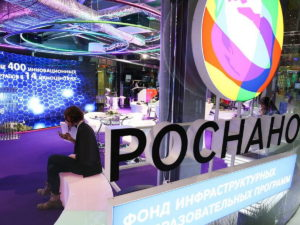 «Роснано» передадут в управление ВЭБ.РФ