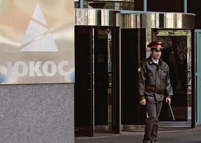 Эксперт о решение КС о невыплате $57 млрд акционерам ЮКОСа
