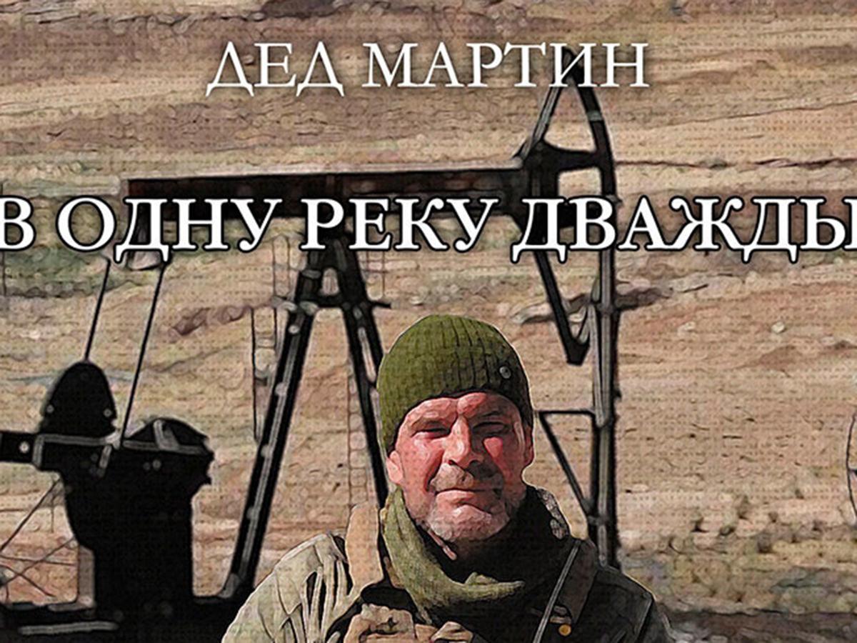 Марат Габидуллин