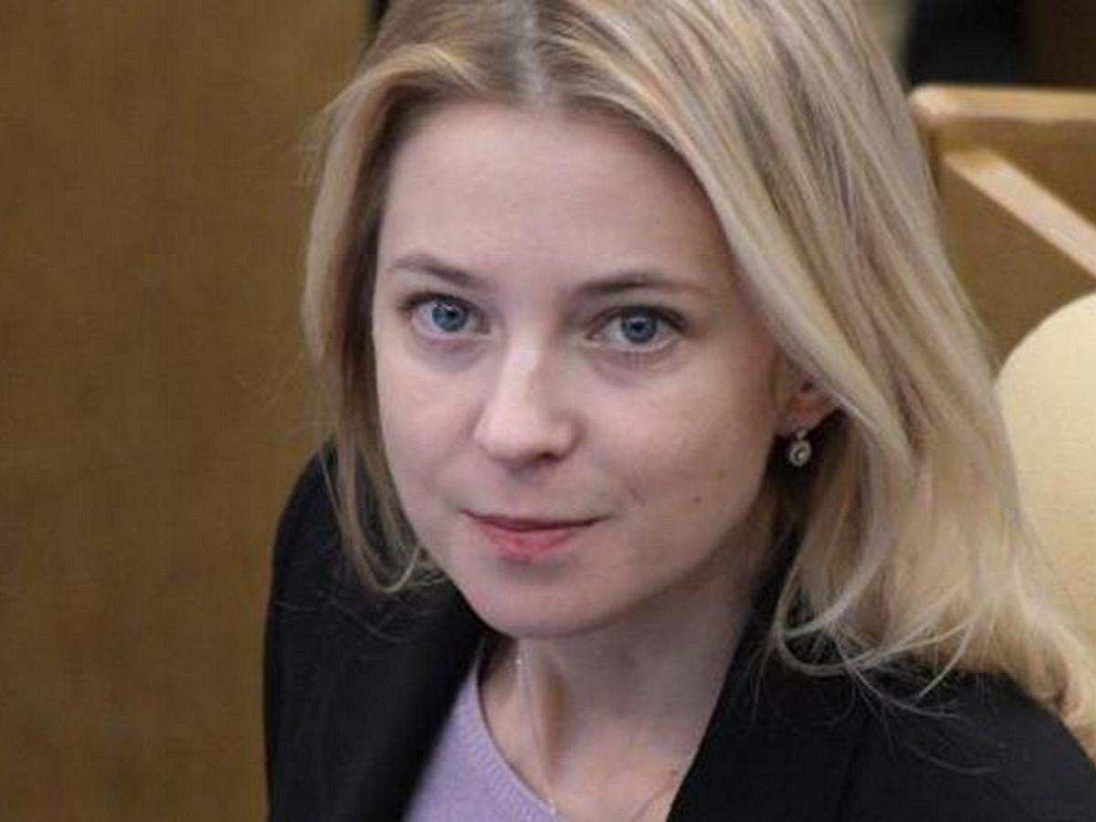 СМИ: Поклонская заявила в полицию, что ее преследуют неизвестные