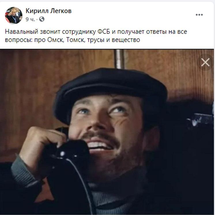 мемы про Навального
