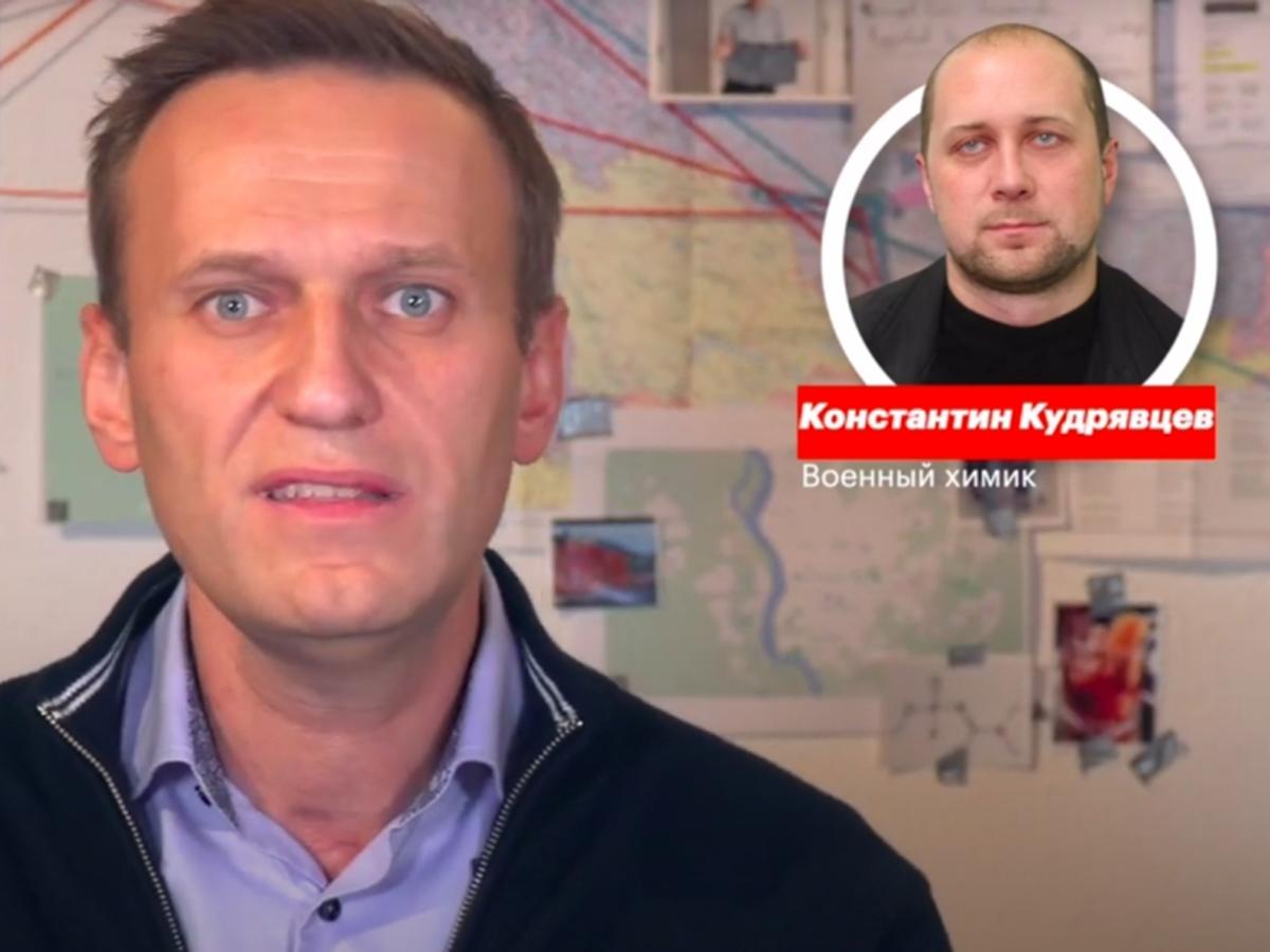 Алексей Навальный Константин Кудрявцев