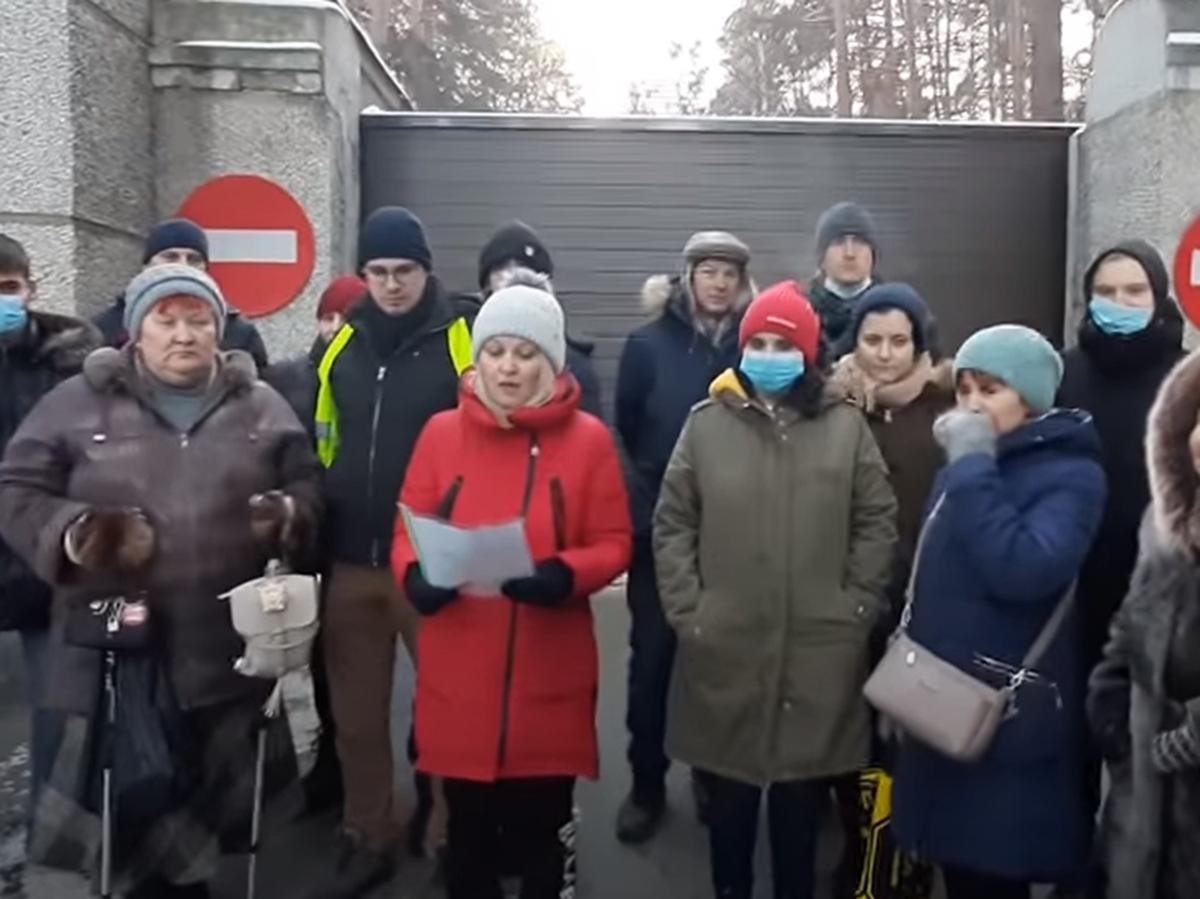 Жительницу Челябинска оштрафовали за обращение к Байдену