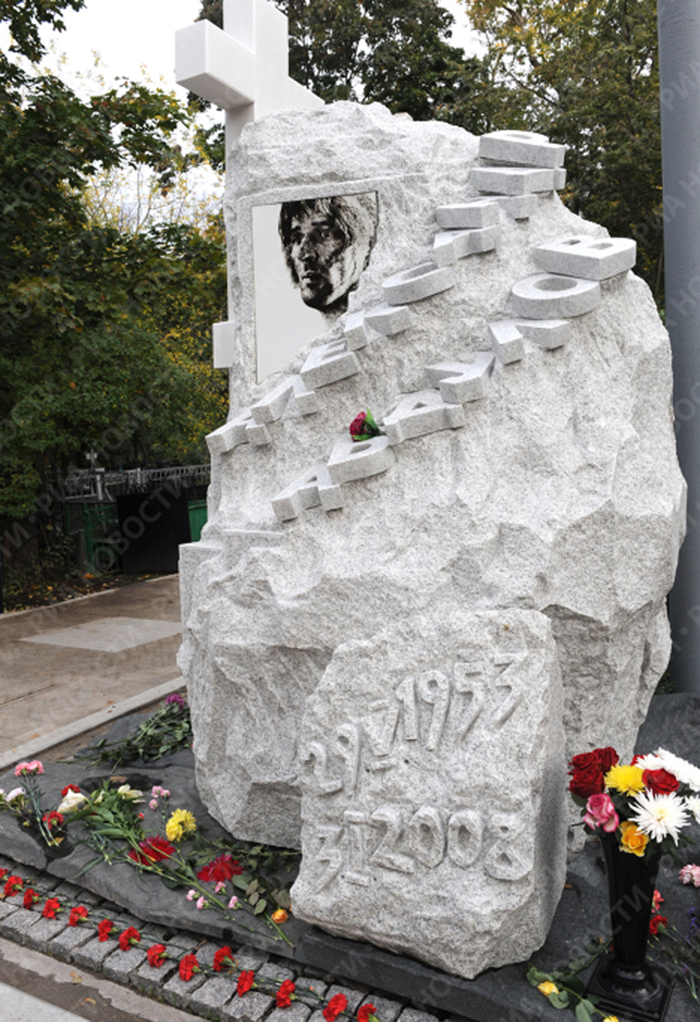 Памятник на могиле Александра Абдулова