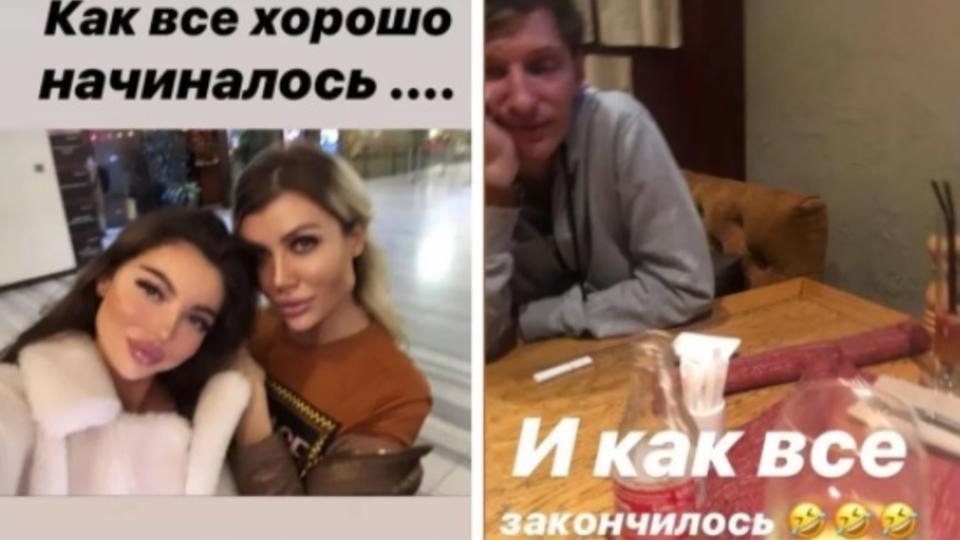 Павел Воля с эскортницей
