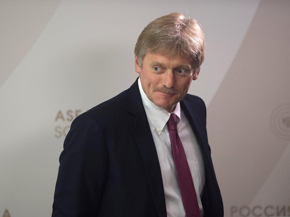 Песков отменил брифинг с журналистами