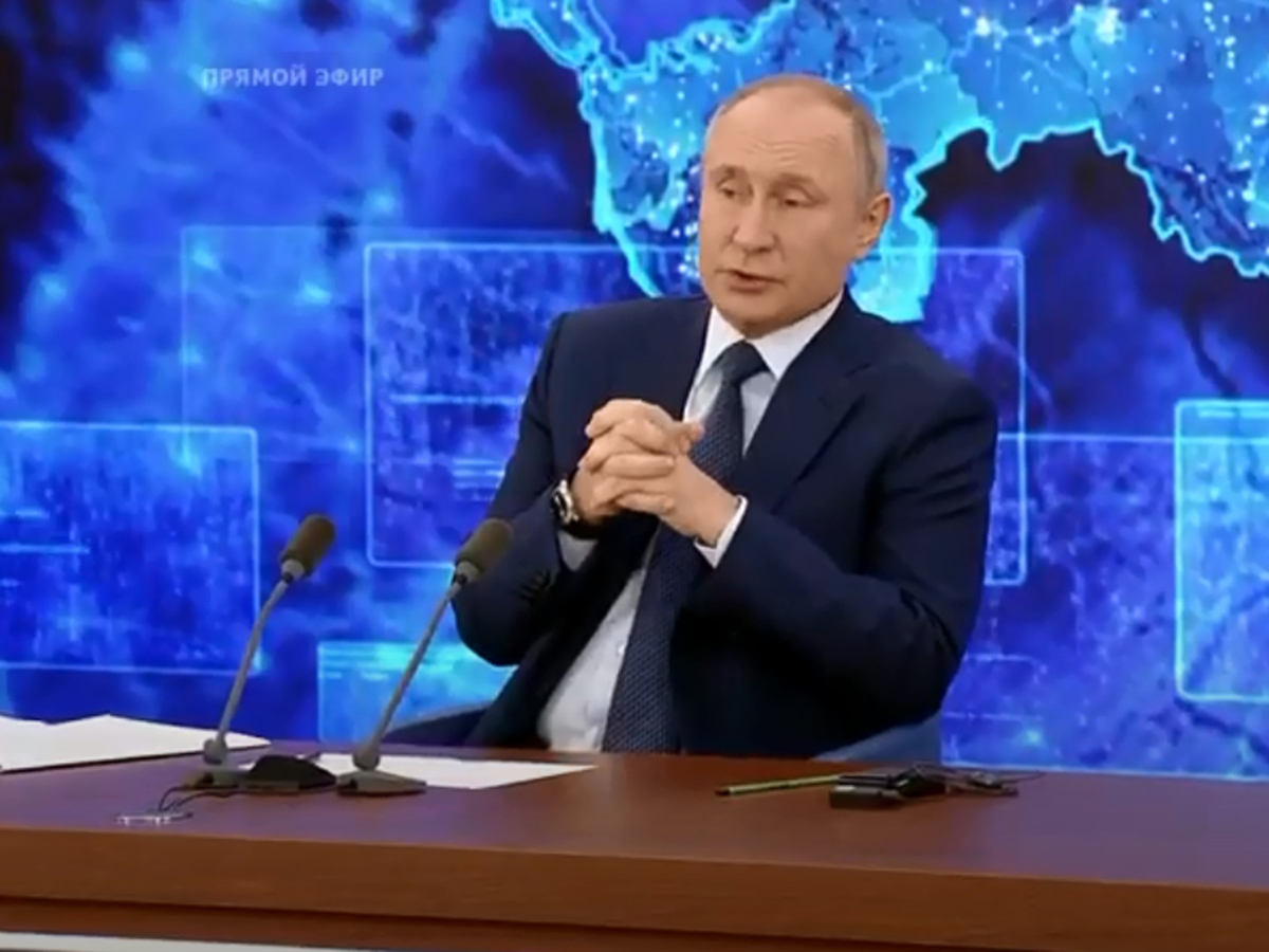 Пресс-конференция Путина 2020