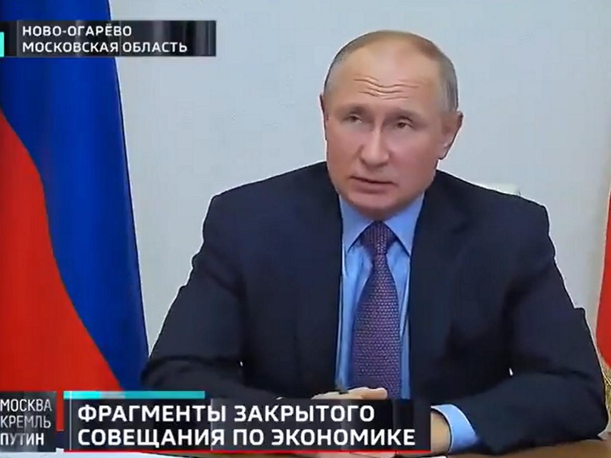 """""""Мне сказки рассказываете"""": Путин устроил разнос главе Минэкономразвития – кадры закрытого совещания попали на видео (ВИДЕО)"""