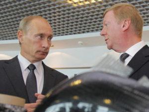 Путин нашел замену Чубайсу на посту в