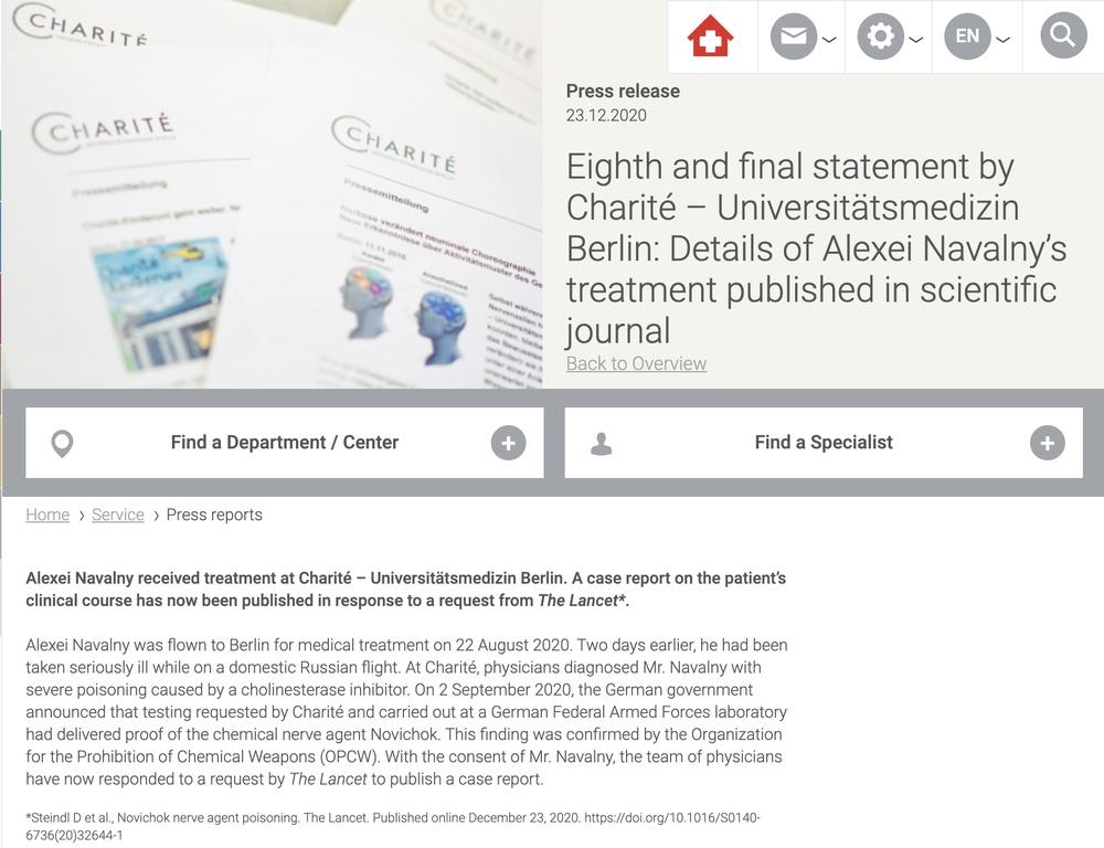 Клиника Charite опубликовала отчет о лечении Навального в журнале The Lancet (ФОТО)