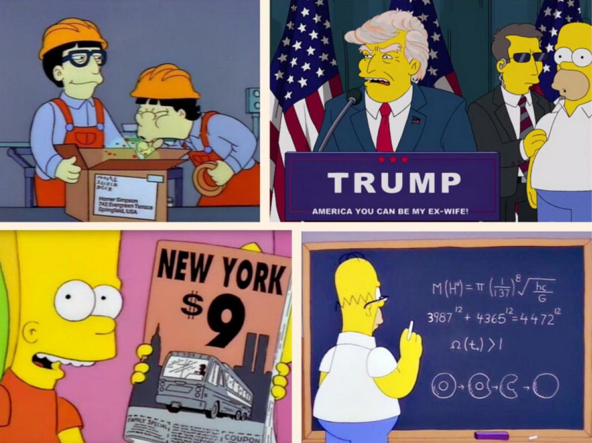 Предсказания Симпсонов