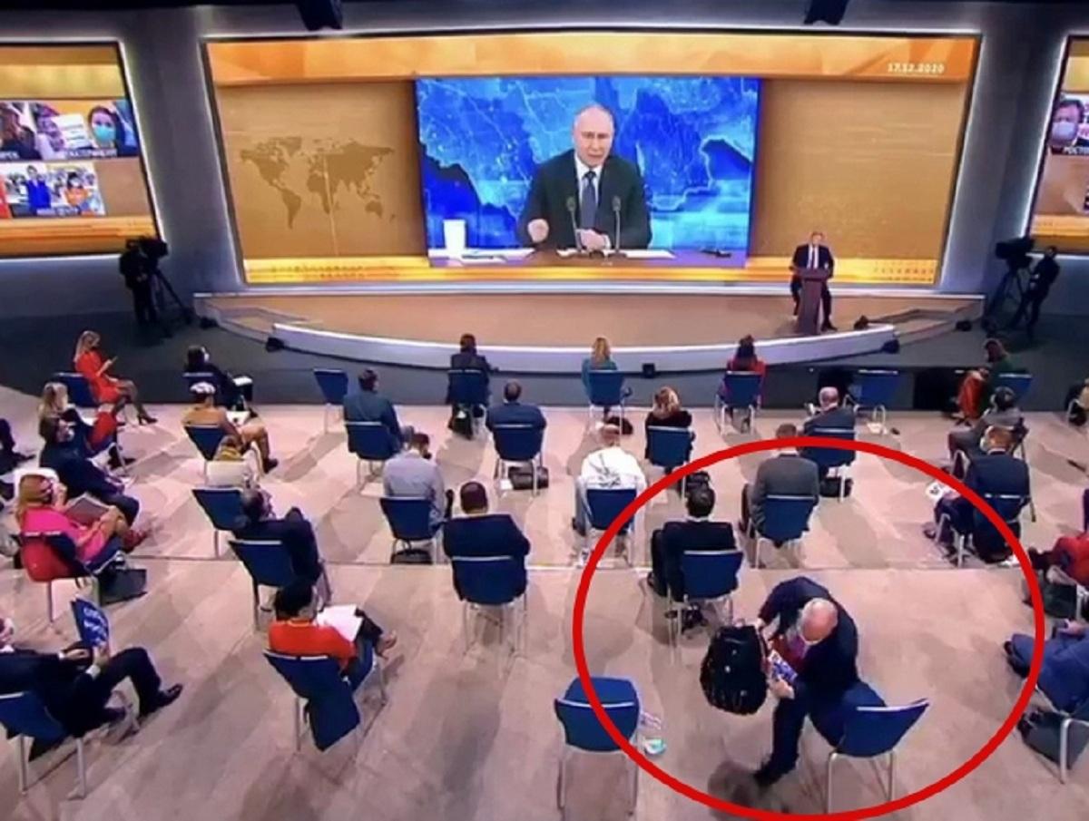 Журналист BBC оправдался за свой побег с пресс-конференции Путина