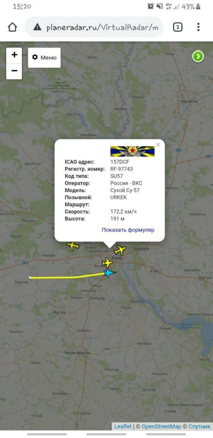 Су-57 над Киевом