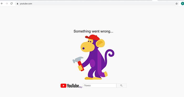 YouTube упал