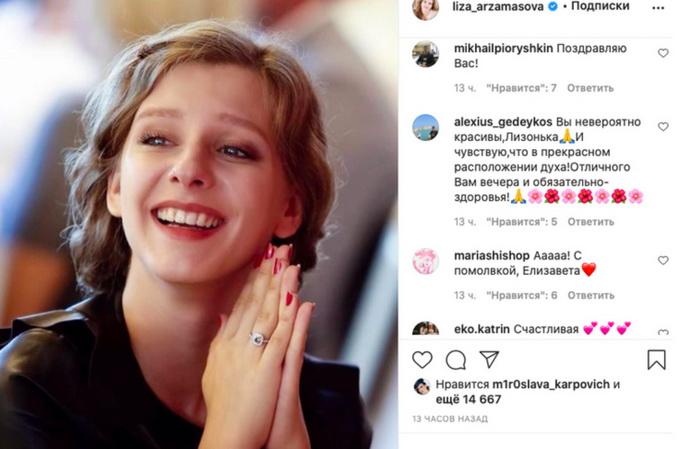 Авербух прокомментировал слухи освоем тайном венчании сАрзамасовой