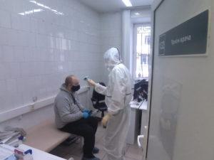 В России впервые выявили более 28 тысяч случаев COVID-19 за сутки