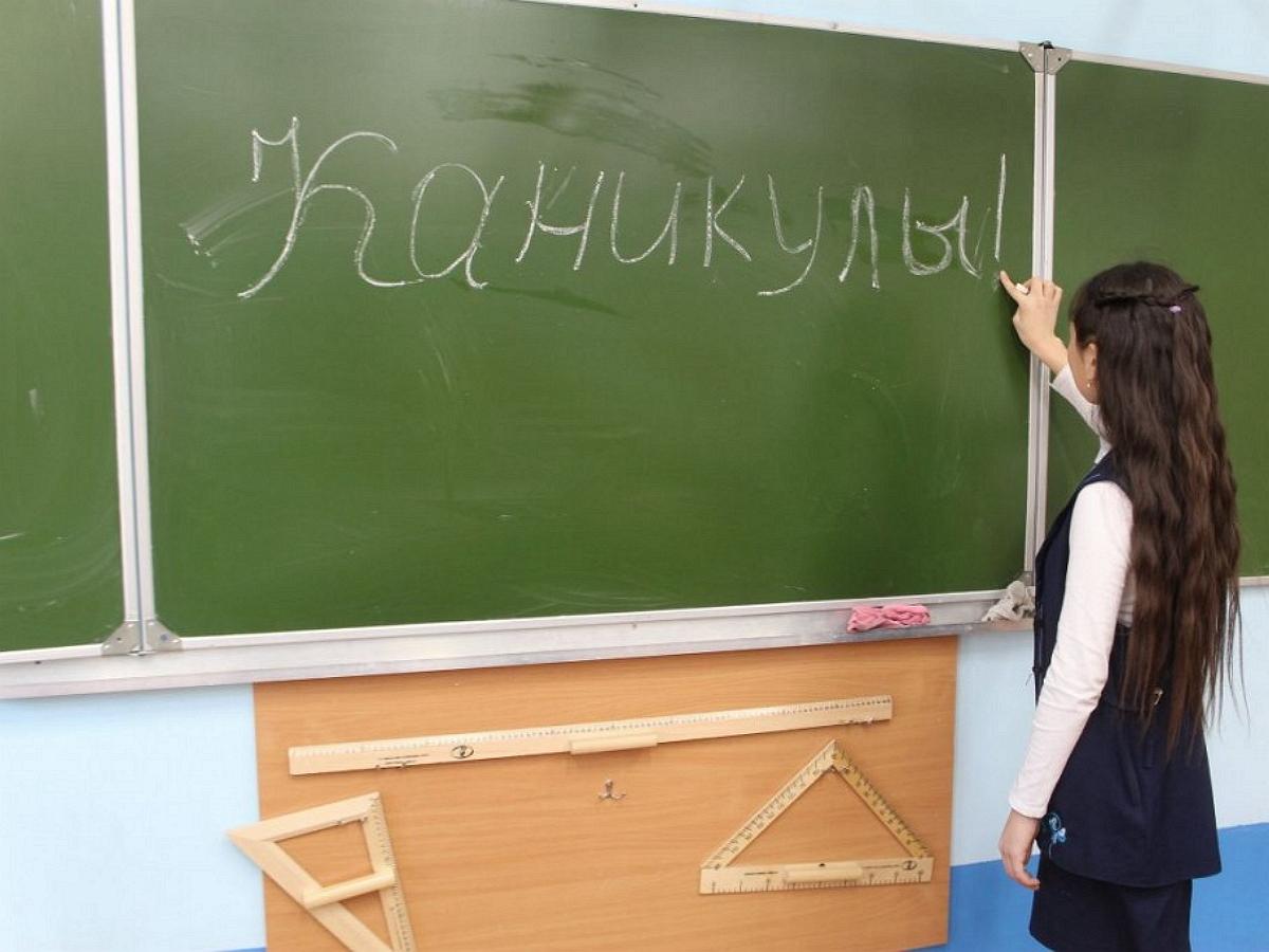 Собянин продлил московским школьникам зимние каникулы до 17 января