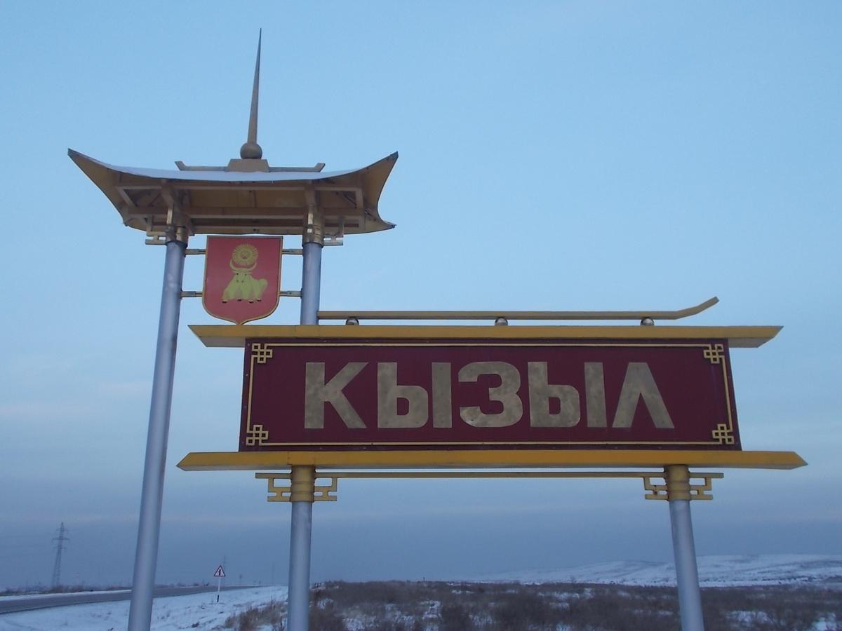 Блогер Варламов составил рейтинг «самых опасных» городов России