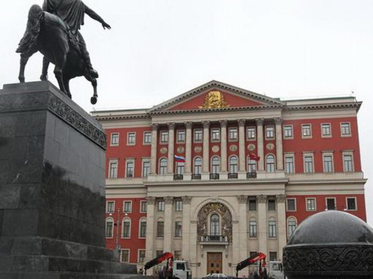 Мэрия Москвы заказала банкет