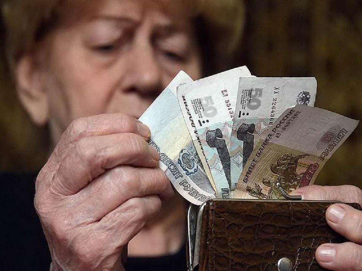 Россияне озвучили желаемый размер пенсии