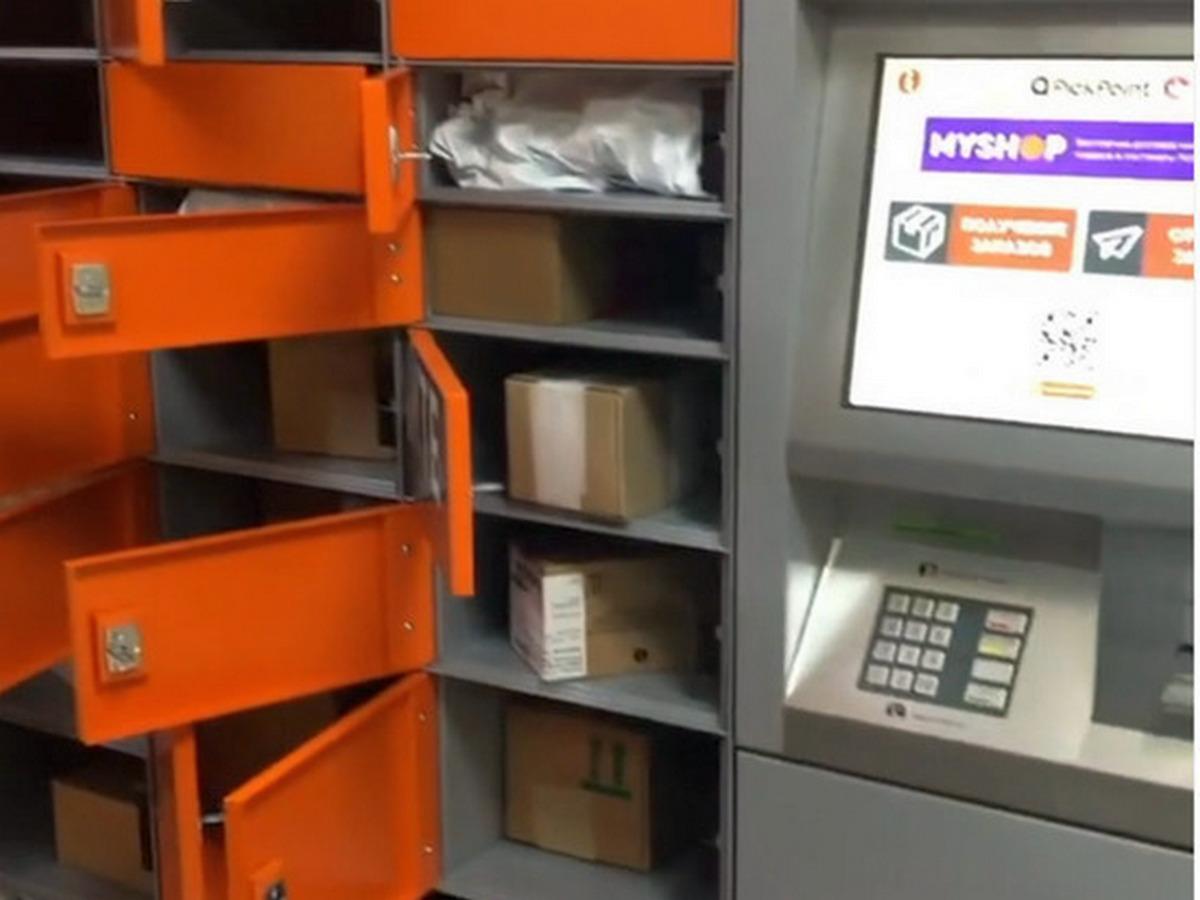 Сотнях постаматов PickPoint по всей России распахнули свои ячейки в результате кибератаки