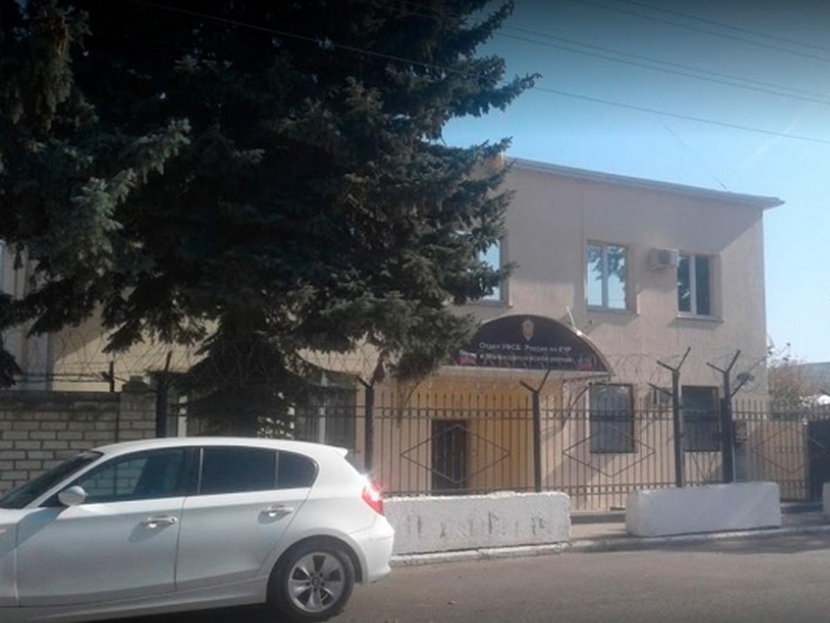 Смертник взорвался у здания ФСБ