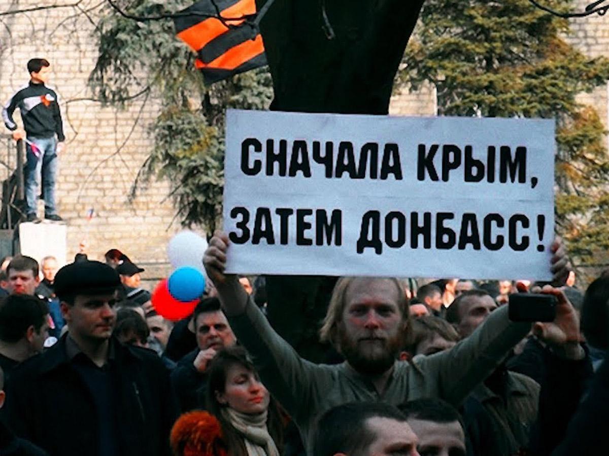 Политолог назвал угрозы Донбассу от плана США по примирению украинцев