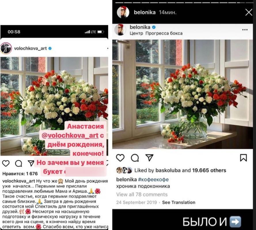 """""""Показывает свою нужность всем"""": Собчак высмеяла Волочкову в ее день рождения"""