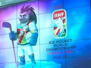 Белоруссия окончательно потеряла право на проведение ЧМ-2021 по хоккею