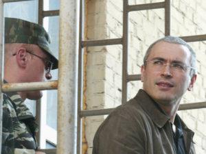 Ходорковский СИЗО