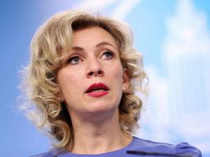 МИД вручил ноту протеста представителю США из-за распространения фейков о России