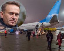 Навальный Внуково