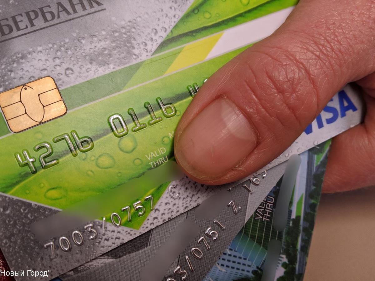 Названы 4 изменения, которые ждут владельцев банковских карт