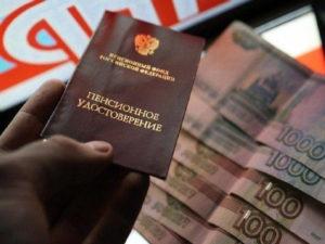 ПФР объяснил, кто получит пенсию больше 30 тысяч рублей