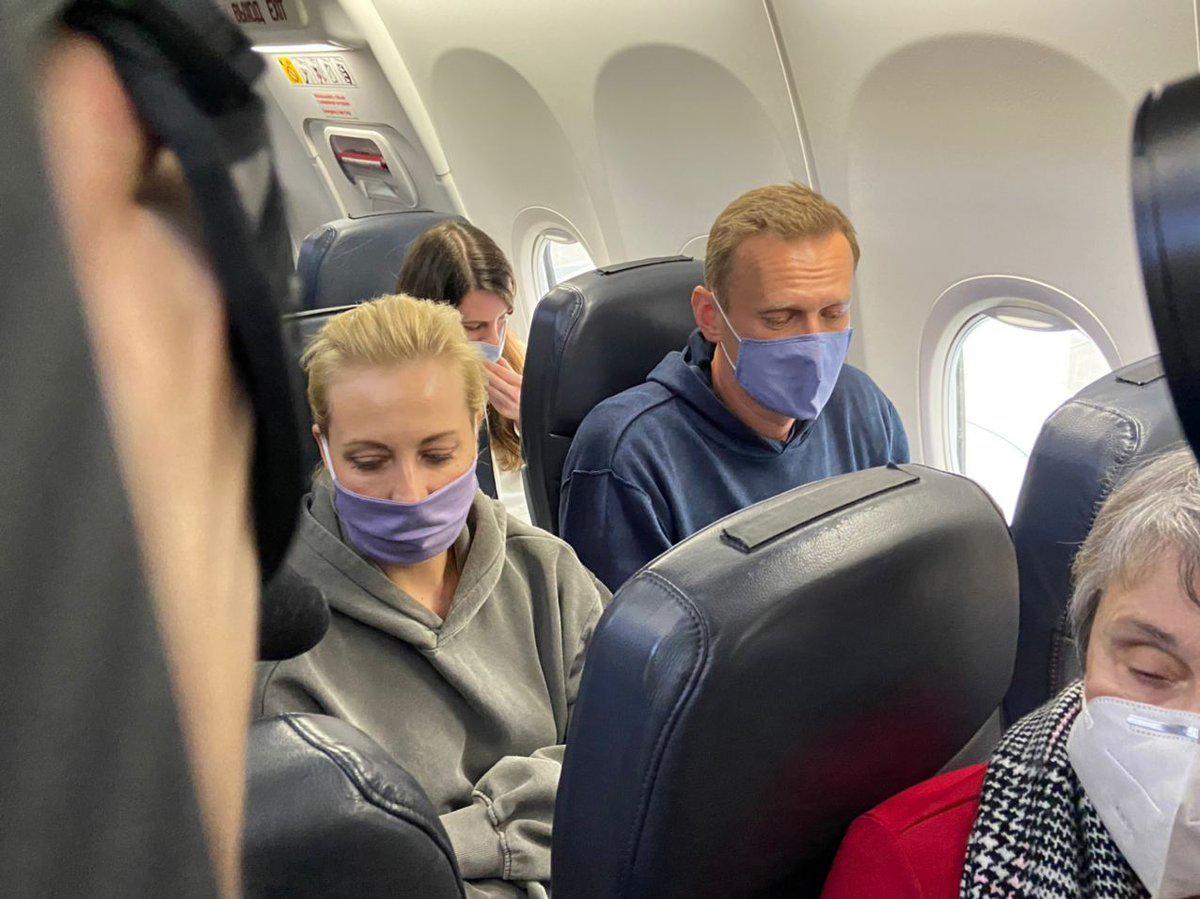 Прилет Навального