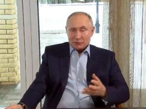 Путин ответил на вопрос о