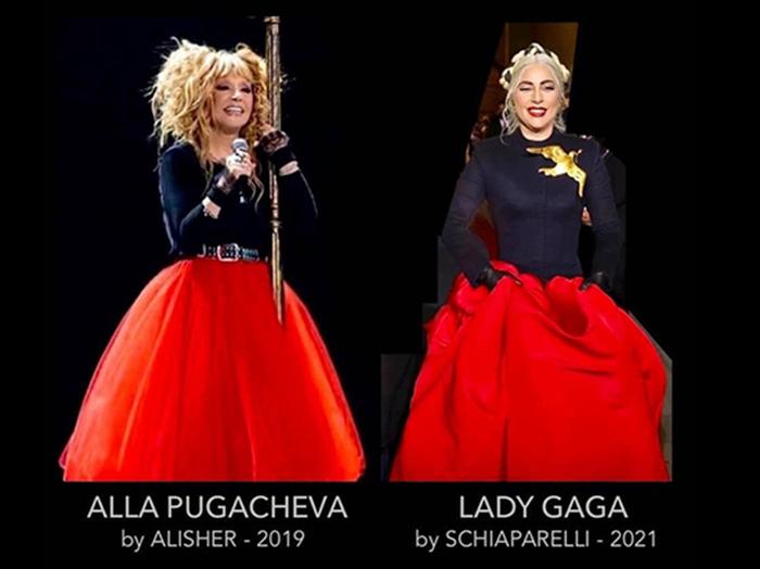 Пугачева Леди Гага