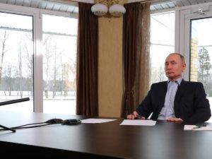 Путин резиденция Русь