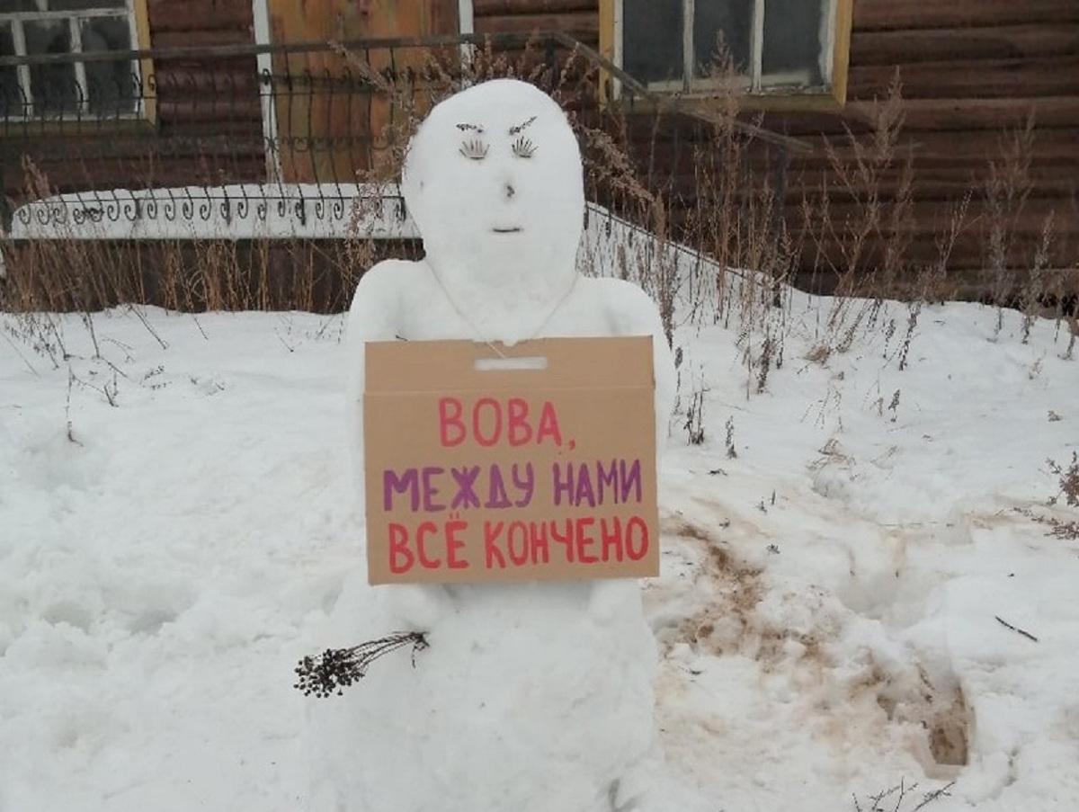 Архангельская полиция разогнала митинг снеговиков с плакатами против Путина