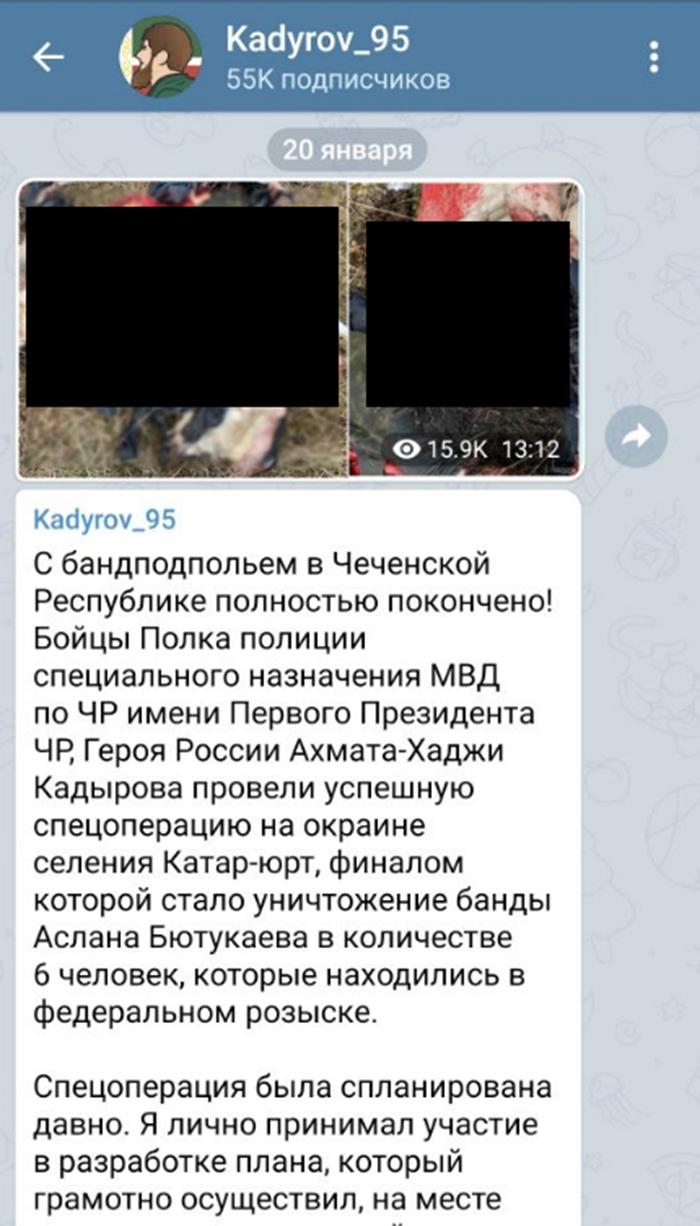 Telegram-канал Кадырова