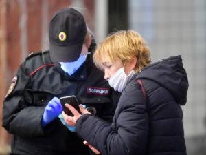 В Москве раскрыт секретный Telegram-канал столичной полиции