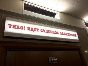 В решениях московского арбитража обнаружены нецензурные рекомендации