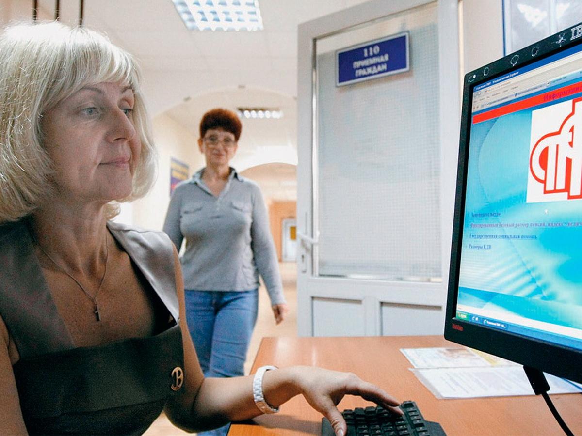 Россиян старше 45 лет начнут уведомлять о размере будущей пенсии