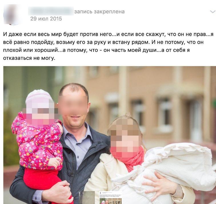 Житель Омска на видео бросал малолетних детей лицом об пол