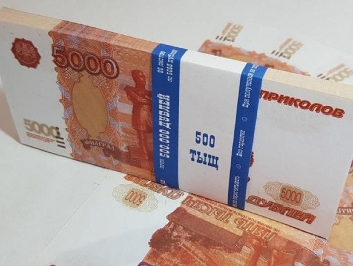 Сотрудница банка в Мурманске подменила 18 млн деньгами «банка приколов»