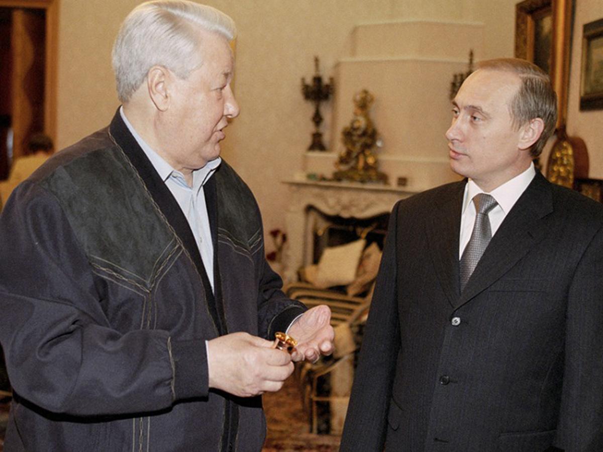 Ельцин Путин