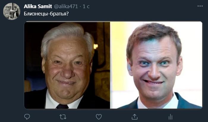 Ельцин Навальный