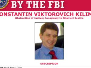 ФБР предложило $250 тыс. за сведения о россиянине Константине Килимнике