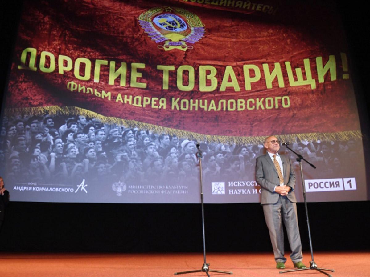 Фильм Андрея Кончаловского